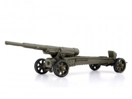 GUN 155MM GPF