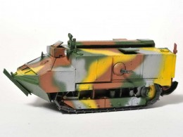 SCNHEIDER CA1 2ND ARMOURED