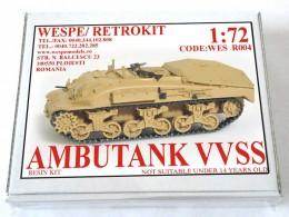 AMBUTANK VVSS